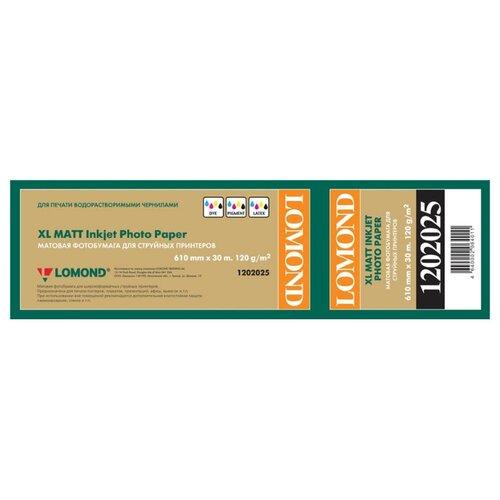 Фото - Бумага Lomond 610мм XL Matt Photo Paper 120г/м² 30м. белый 1 шт. бумага lomond 0102005 photo матовая 1стор