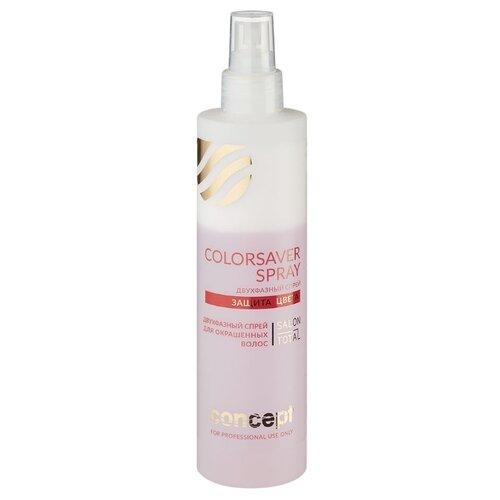 Concept несмываемый спрей-кондиционер Colorsaver Защита цвета для окрашенных волос, 250 мл concept несмываемый спрей кондиционер colorsaver защита цвета для окрашенных волос 250 мл