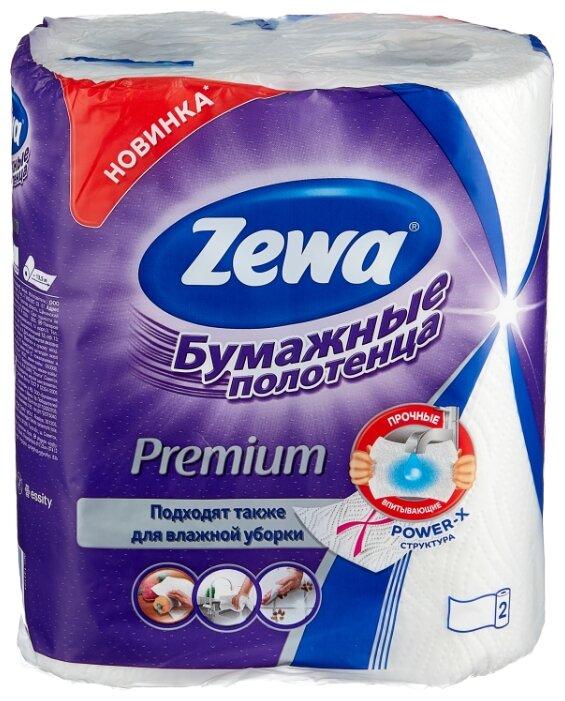 Полотенца бумажные Zewa Premium двухслойные