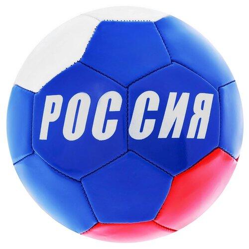 Футбольный мяч Onlitop 487616 белый/синий/красный 5
