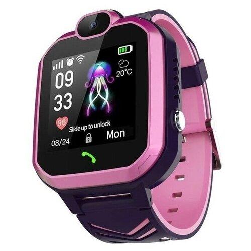 Smart Baby Watch H01 розовые часы smart baby watch q50 gw300 розовые