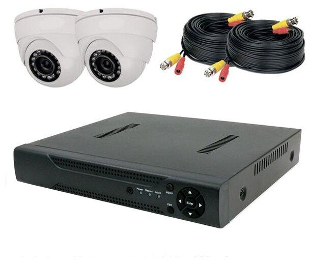 Комплект видеонаблюдения PS-Link KIT-A502HD 2 камеры