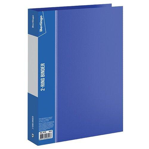 Купить Berlingo Папка на 2-х кольцах Standard A4, пластик, 40 мм синий, Файлы и папки