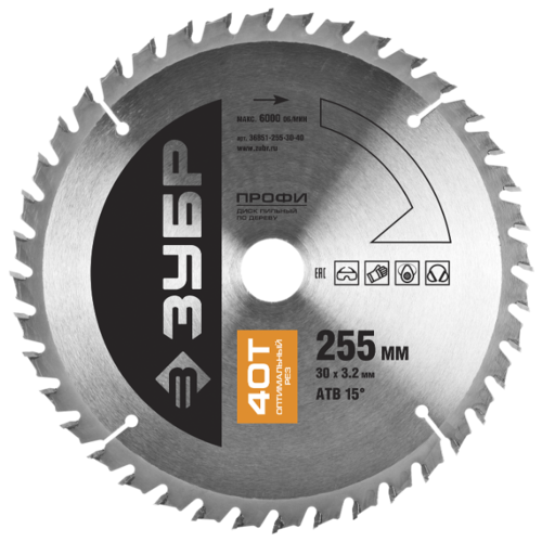 Пильный диск ЗУБР Профи 36851-255-30-40 255х30 мм диск пильный твердосплавный зубр ф200х32мм 36зуб 36851 200 32 36