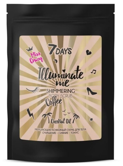 7DAYS Мерцающий кофейный скраб для тела Illuminate
