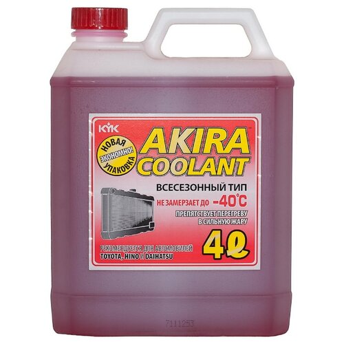 Антифриз AKIRA LLC Красный -40 4 л антифриз aga тосол l40 10 кг