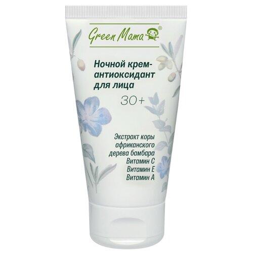 Купить Green Mama Ночной крем-антиоксидант для лица 30+ с экстрактом коры африканского дерева бамбара, 59 мл