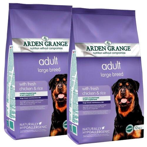 Сухой корм для собак Arden Grange (12 кг) Adult Large Breed курица и рис сухой корм для взрослых собак крупных пород 2 шт. 2шт. х 12 кг (для крупных пород)