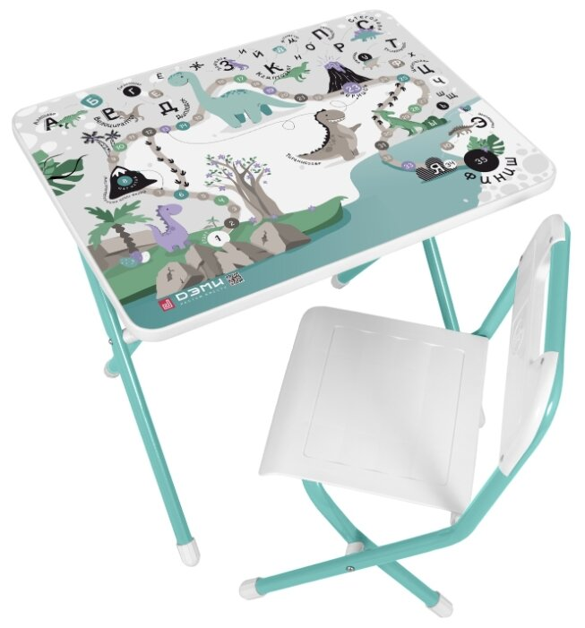 Комплект ДЭМИ стол + стул Динозаврики