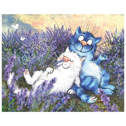 Алмазная вышивка Цветной Коты в лаванде, 50x40