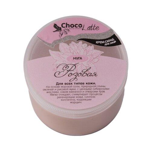 Фото - ChocoLatte Крем-скраб для умывания Нуга Розовая 140 г chocolatte крем скраб для тела сорбе малиновка 280 г