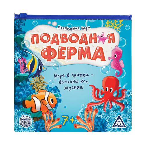 Настольная игра Лас Играс Подводная ферма, Настольные игры  - купить со скидкой