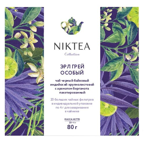 Фото - Чай черный Niktea Эрл Грей Особый в пакетиках для чайника, 80 г 20 шт. чай в пакетиках фиточаи байкальские женский лечебный с боровой маткой 20 шт по 1 5 г