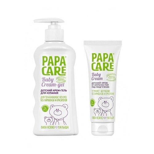 Papa Care Детский крем-гель для купания 250 мл + Детский крем под подгузник от опрелостей 100 мл