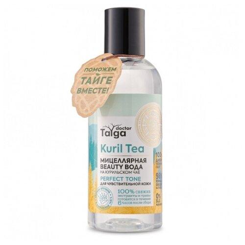 Фото - Natura Siberica Doctor Taiga мицеллярная вода для чувствительной кожи Kuril Tea, 170 мл natura siberica черная мицеллярная вода для лица 170 мл