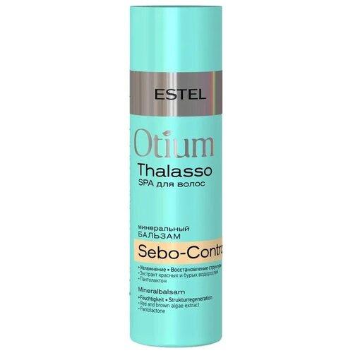 ESTEL бальзам Otium Thalasso SPA минеральный Sebo-control, 200 мл estel минеральный бальзам для волос otium thalasso 250 мл