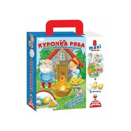 Настольная игра Vladi Toys Курочка Ряба VT2909-12 пазлы vladi toys игра настольная макси пазлы путешествие по сказке курочка ряба
