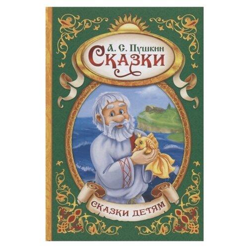 Купить Сказки детям. Сказки, Буква-Ленд, Детская художественная литература
