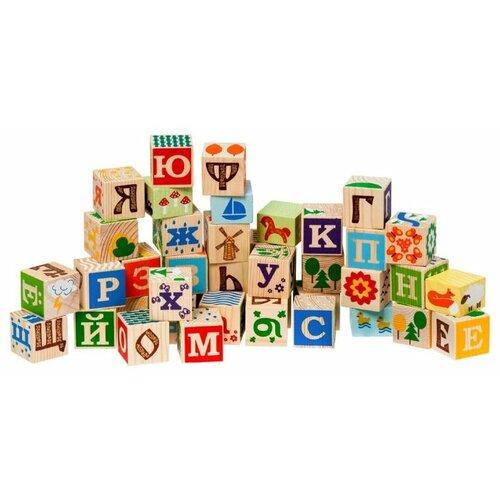 Кубики Томик Занимательные буквы 1111-5 томик кубики алфавит с цифрами