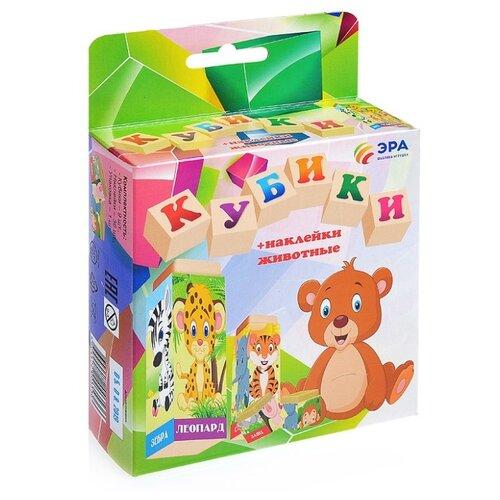 Купить Кубики-пазлы Эра Животные С-407, Детские кубики