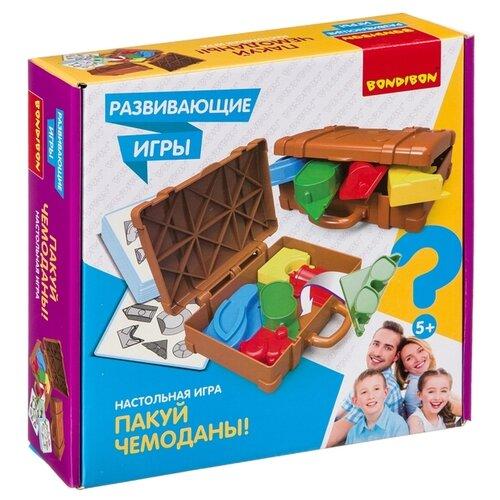 Настольная игра BONDIBON Пакуй чемоданы ВВ4175