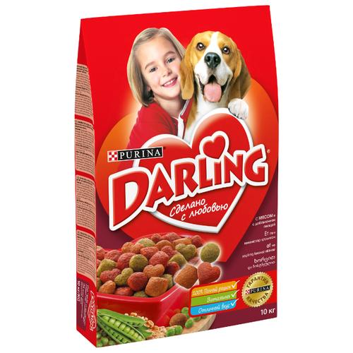 Сухой корм для собак Darling 10 кг jo leigh doctor darling