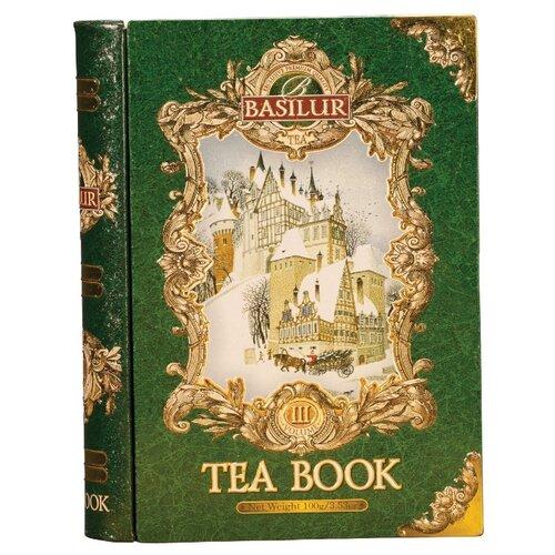 Чай зеленый Basilur Tea book Volume III подарочный набор , 100 г
