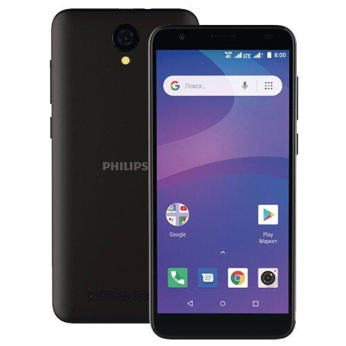 Смартфон Philips S260 черный (CTS260BK)