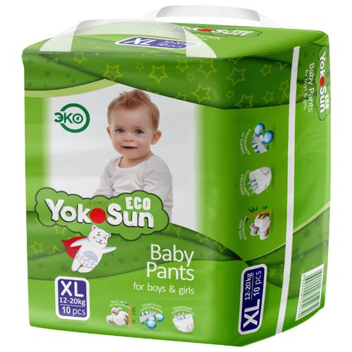 Фото - YokoSun трусики Eco XL (12-20 кг) 10 шт. yokosun трусики xl 12 20 кг 76 шт игрушка для ванной котик йоко