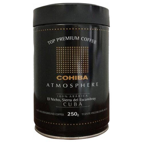 Koфе молотый Cohiba Atmosphere, 250 г cohiba big band