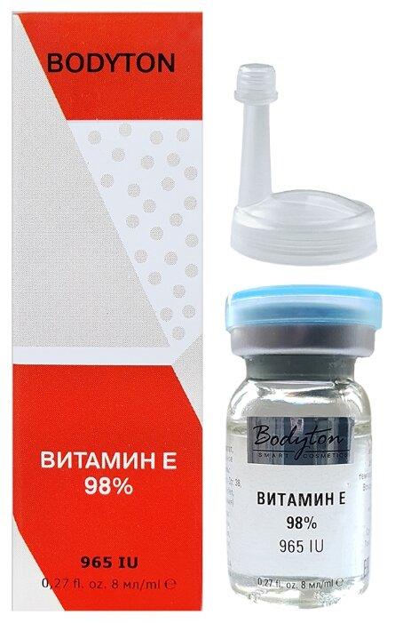 Купить Bodyton Сыворотка витамин Е 98% для лица, 8 мл по низкой цене с доставкой из Яндекс.Маркета (бывший Беру)