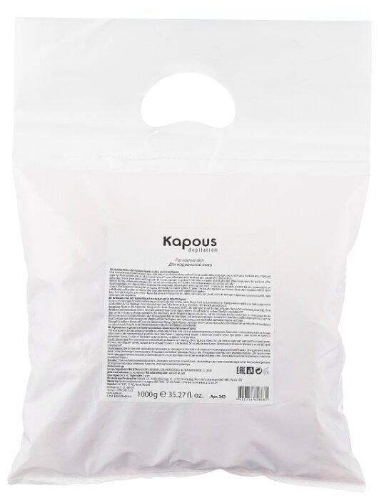 Kapous Professional Горячий воск розовый с диоксидом