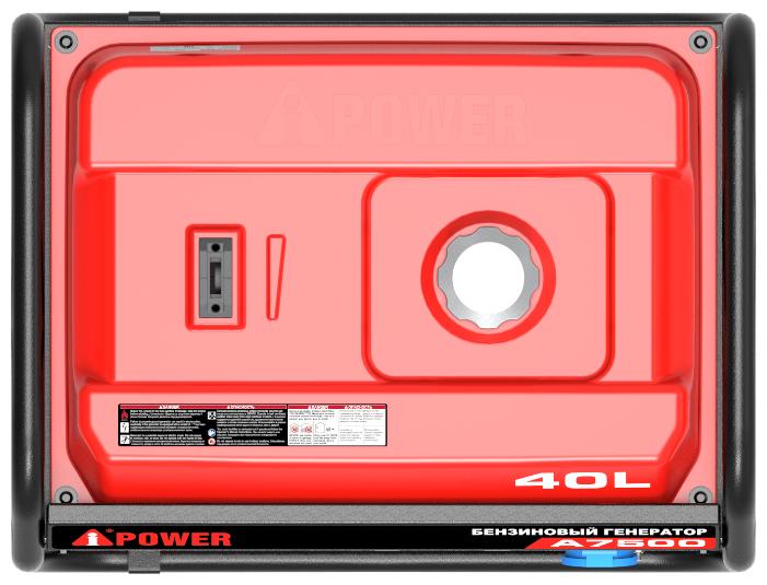 Бензиновый генератор A-iPower A7500 (7000 Вт)