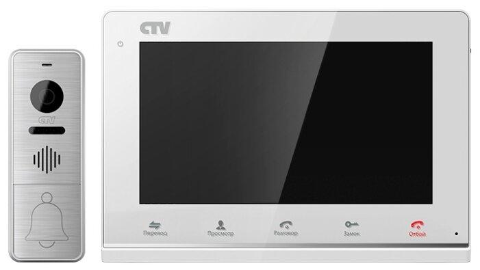 Комплект видеодомофона CTV CTV-DP3700 Белый