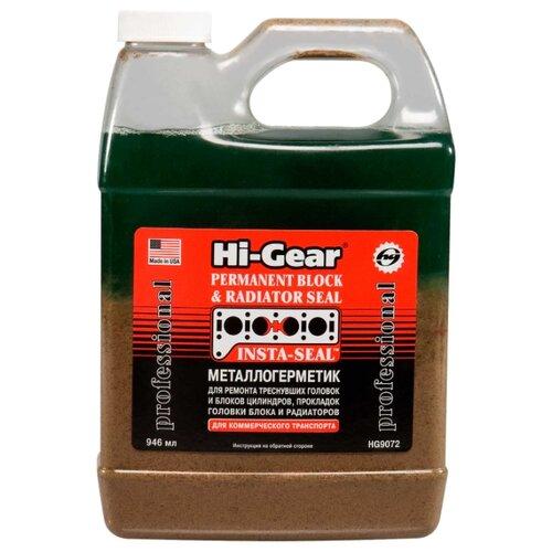 Металлокерамический герметик для ремонта автомобиля Hi-Gear HG9072, 946 мл коричневый универсальный герметик для ремонта автомобиля hi gear steer plus with smt² hg7023 295 мл прозрачный
