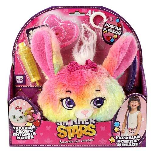 Игрушка-сумка Shimmer Stars разноцветный зайчик 12 см