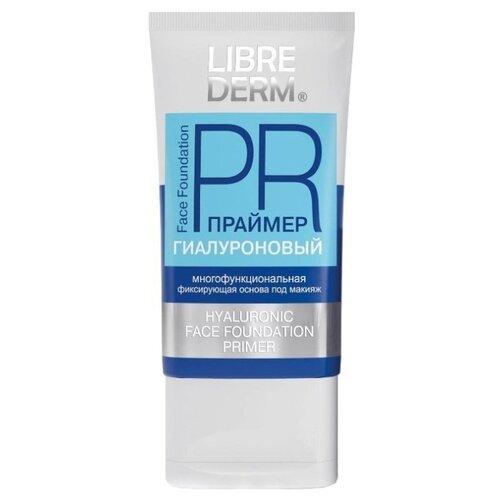 Librederm Праймер гиалуроновый Многофункциональная фиксирующая основа под макияж 50 мл белый
