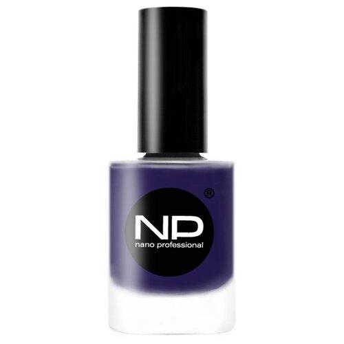 Лак Nano Professional цветной, 15 мл, оттенок P-1111 самый модный
