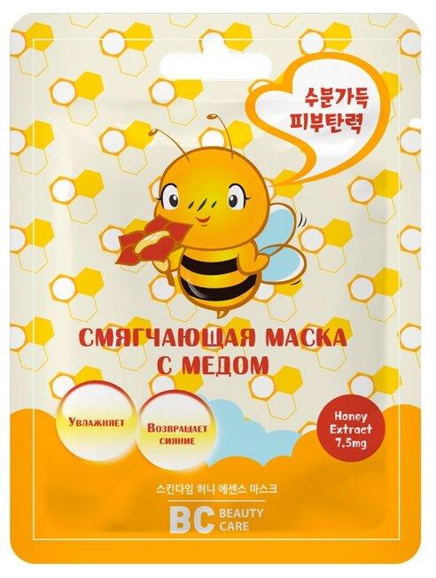 BC Beauty Care Маска смягчающая с медом