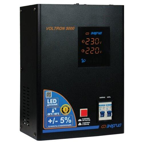 Фото - Стабилизатор напряжения однофазный Энергия Voltron 5000 (5%) черный стабилизатор напряжения однофазный энергия classic 7500 5 25 квт