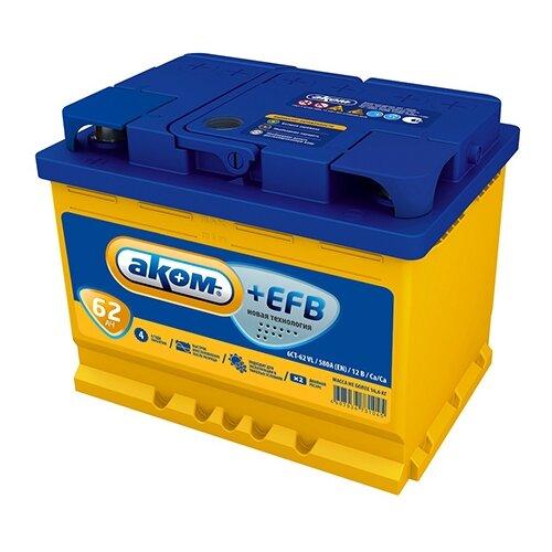 Автомобильный аккумулятор Аком + EFB 62 580А