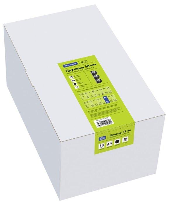Пружина OfficeSpace пластиковые 38 мм