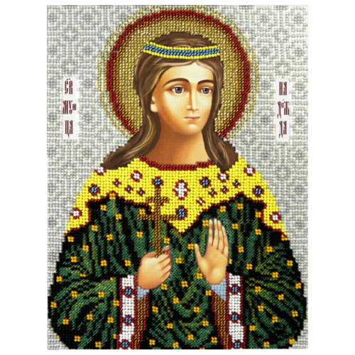 Купить Вышиваем бисером Набор для вышивания бисером Святая Надежда 19 х 25 см (L-106), Наборы для вышивания