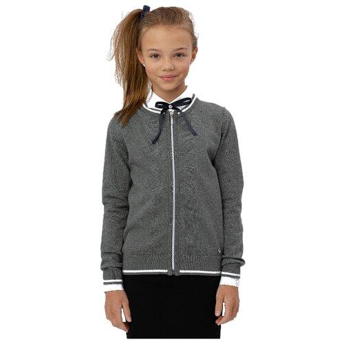 Купить Кардиган Button Blue размер 152, серый, Свитеры и кардиганы