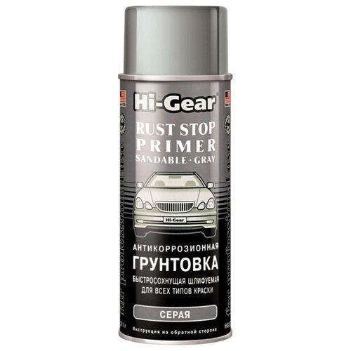 Аэрозольный грунт-праймер Hi-Gear HG5726 серый 0.3 л