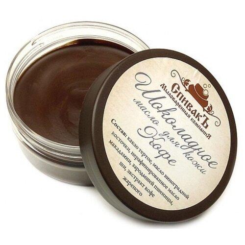 шоколадное масло для кожи ваниль 100 г спивакъ уход за телом Масло для тела СпивакЪ шоколадное Кофе, банка, 100 г