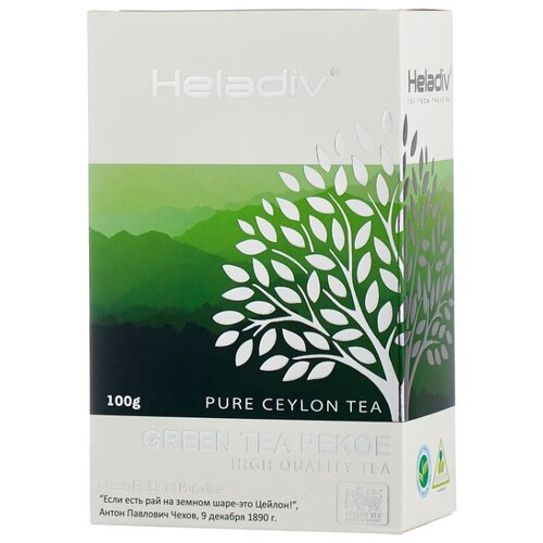 Чай зеленый Heladiv Green Tea Pekoe, 100 г чай черный heladiv pekoe classic black tea 100 г 2 уп