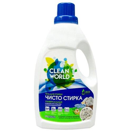 Гель для стирки Clean world Чисто стирка Универсальный 1 л бутылка