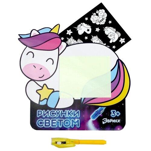 Купить Планшет для рисования светом детский ЭВРИКИ Рисунки светом Единорог (3986098) белый/черный, Доски и мольберты