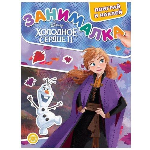 Купить Книжка с наклейками Холодное сердце II. N 2006 , ЛЕВ, Книжки с наклейками